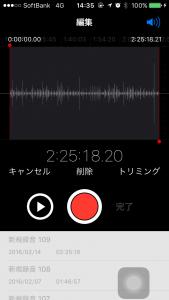 voicememo_app