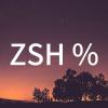zshとperlでディレクトリ下のファイルを一括編集する
